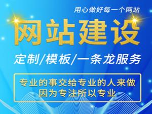 滁州企业邮箱特点介绍和优势