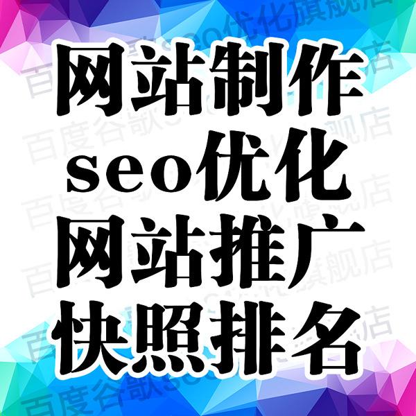 滁州ope体育登录改版应从这4点做起