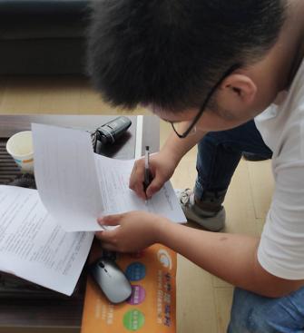 鑫泽科技签约滁州瑞祥智能科技有限公司