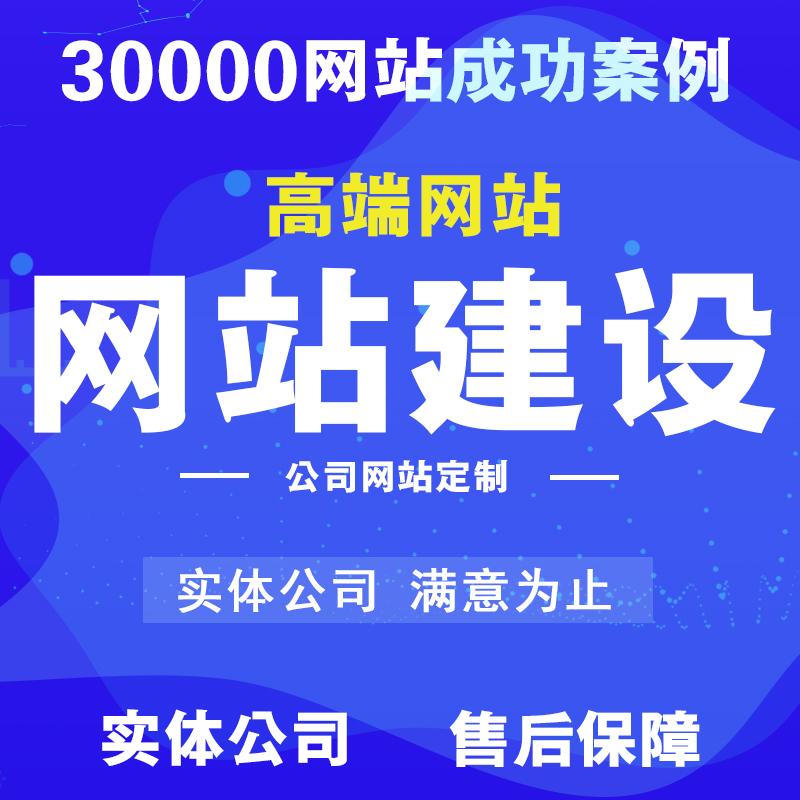 滁州亿博体育改版之亿博体育迁移的技巧都有哪些